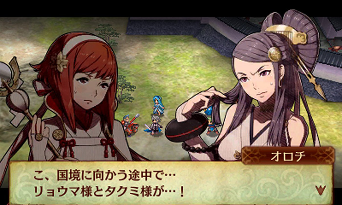 From Intelligent Systems' Fire Emblem: Fates